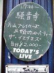 2006_04_01_R.jpg
